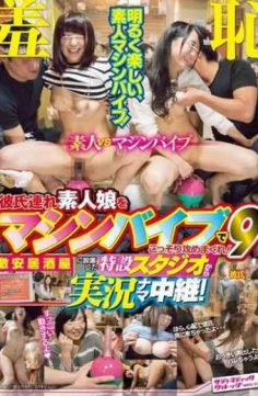 SVDVD-531 – Shame!burr Sneak Attack The Boyfriend Child Amateur Daughter In The Machine Vibe!play-by-play Broadcast Live From Special Studio Installed In 9 Amateur Vs Machine Vibe Discount Tavern!