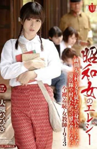 HBAD-334 – Showa Woman Of Elegy Evacuation Destination Of The Village Becomes The Scapegoat Of Female Students Became The Plaything Of The Gendarmerie And The Villagers Naked Shame Female Teacher 1943 Otsuki Sound