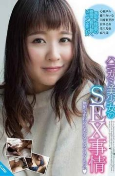 SQTE-161 – Shy Pretty Sex Circumstances