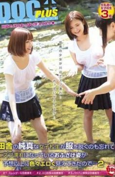 RTP-054 – Since The Country Of Innocent School Girls Is A Tongue-in-cheek Appearance Has Become Subtilis Wet Forget Also Take Off The Clothes Have Appeared Various Erotic Than Expected … 2