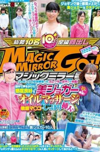 SDMU-385 – Slender Body Was Tight In The Magic Mirror No. Jogging Is A Must-see!carefully Selected Sensitivity Good Beauty Jogger 10 People Multiplied By The Voice In The City!shippori Inserted Into A Sensitive Co Ma You've Felt Instinctively In The Whole Body Oil Massage!