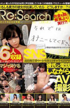 ONER-014 – Sns Expensive Part-time Job Apt Women Limited In Recruiting Long-distance Love! !gallerist 100000 Yen! !av Picture While The Phone With Boyfriend