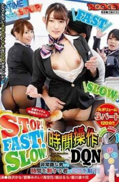 RCTD-183 – STOP!FAST!SLOW!Time Manipulation DQN