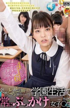 SDDE-524 – Suddenly Sperm Gets Rushed Down Everyday Bukkake In Daily School Life Ladies