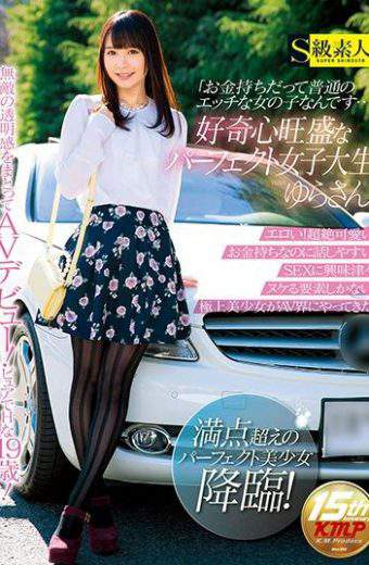 SUPA-177 – SUPA-177 Rich Datte I'm A Normal Naughty Girl … Curious Perfect College Student Yura's