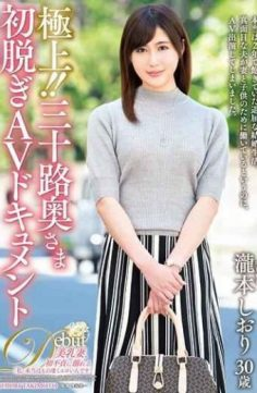 JUTA-093 – Superb! !Shuri Takimoto AV Document Takeshi Hisashi First Off Tokuji