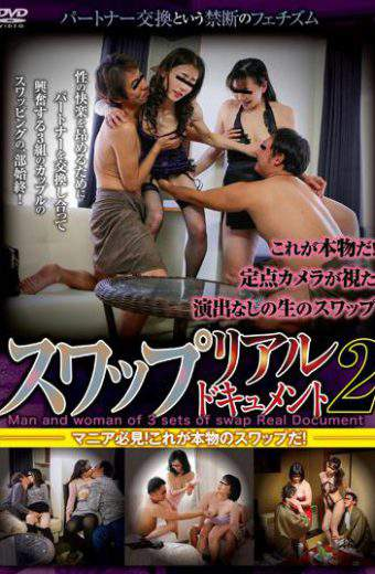 EMMS-006 – Swap Real Document 2