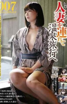 C-2370 – Take A Acquaintance's Married Woman To A Hot Spring Trip 007
