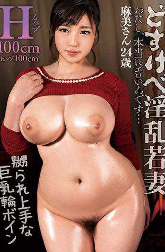 MUCH-010 – Tamagoe Pretty Young Wife