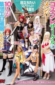 ZUKO-135 – Ten Members Of The Cosplay Circle Hypnotized Group Erotic Hypnosis