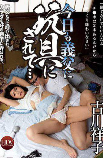 YST-110 – Today Is Also The Toy In Father-in-law Sachiko Furukawa