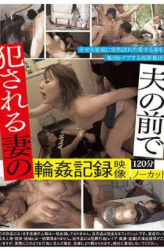 TUE-072 – TUE-072 Wife's Gang Rape Recorded In Front Of Her Husband