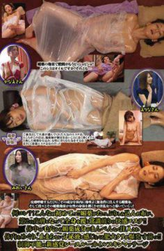 UMD-573 – UMD-573 What's This !This Of Tsu For The First Time! !Aphrodisiac Is Soaked Plenty Of Cloth Pleasure Of Common Sense Breaking Este Which Covers The Whole Body Become A Second Skin! !