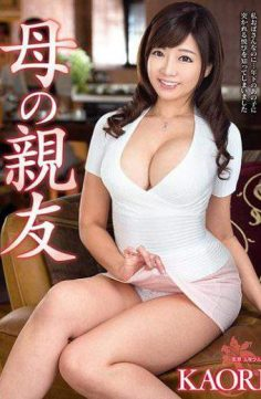 VEC-247 – VEC-247 KAORI Close Friend Of The Mother