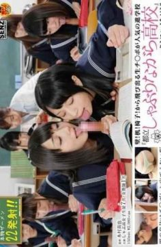 """SDDE-354 – Wall!desk!chair!raw Switch Port Popping From The """"high School While Sucking Metropolitan"""" Shingakuko Popular"""