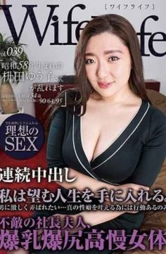 ELEG-039 – Wifelife Vol.039 Yuko Masuda Who Was Born In Showa 58 Years Is Disturbed Age At Shooting Is 34 Years Three Sizes Are Sequentially Taken From 906495