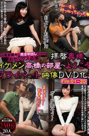 TURA-347 – Winter Sex Voyeur Dear Mr. Wife Welcome To The Room Of Takahashi Welcome To Private Video Dvd.