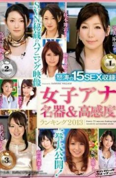SVOMN-058 – Women's Ana Meiki And High Sensitivity Rankings 2013