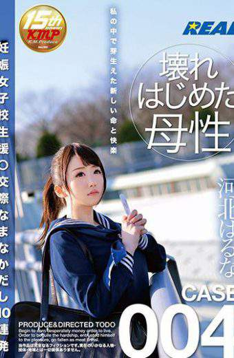 XRW-292 – XRW-292 Pregnant School Girls Assistance Dating's A Namanaka 10 Barrage Haruna Hebei