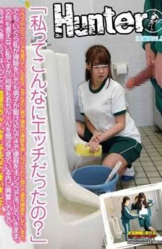 """HUNT-662 – """"you Were So Naughty Am I""""i Have Received From Within The Class Bully Has A Toilet Cleaning Alone Is Pressed Against A Women To Clean The Men's Toilet.but I Will Pee In The Toilet Bowl Dirty Boys Rushed Even If I Have To Clean Much."""