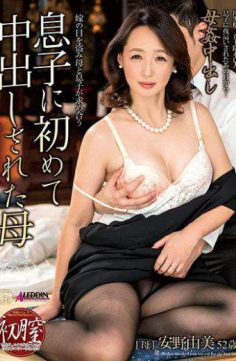 SPRD-1004 – Yumi Mother Yasumi&#39s First Mother Cum Inside Her Son